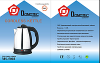 Электрический чайник DOMOTEC DT-5002, фото 1