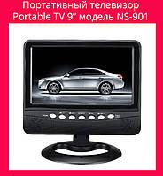"""Портативный телевизор Portable TV 9"""" модель NS-901!Опт"""