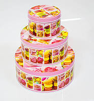 Набор жестяных банок для хранения Чая Печенье,3шт