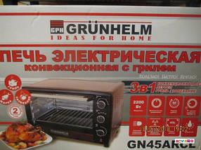 Духовка электрическая GRUNHELM GN 45 ARCL гриль + конвекция + подсветка, фото 2