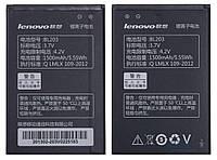 Аккумулятор Lenovo S898t+