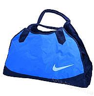 Сумка спортивная Nike Синий