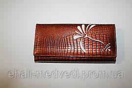 Женский кошелек Balisa