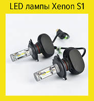 LED лампы Xenon S1 (без радиатора) H4 Ксенон!Опт