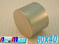 Универсальный неодимовый магнит 60*40, 200 кг, N42,  ☠ПОДБОР☠ОБМЕН☠