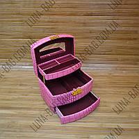 Сундук выдвижной 2 Цвета Розовый