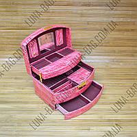 Сундук выдвижной с кошельком 2 Цвета Розовый