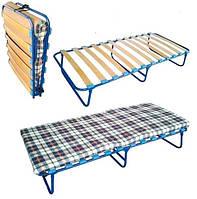 Кровать раскладная«Детская» на ламелях (1510х570),возможен безналичный расчет сНДС от 10 штук