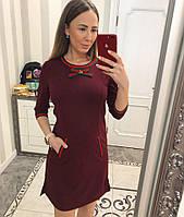 Платье с карманами,декорировано стильным лампасом.