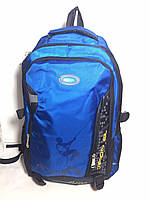 Туристический рюкзак light blue