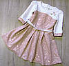 Детское платье р.128 Нежность
