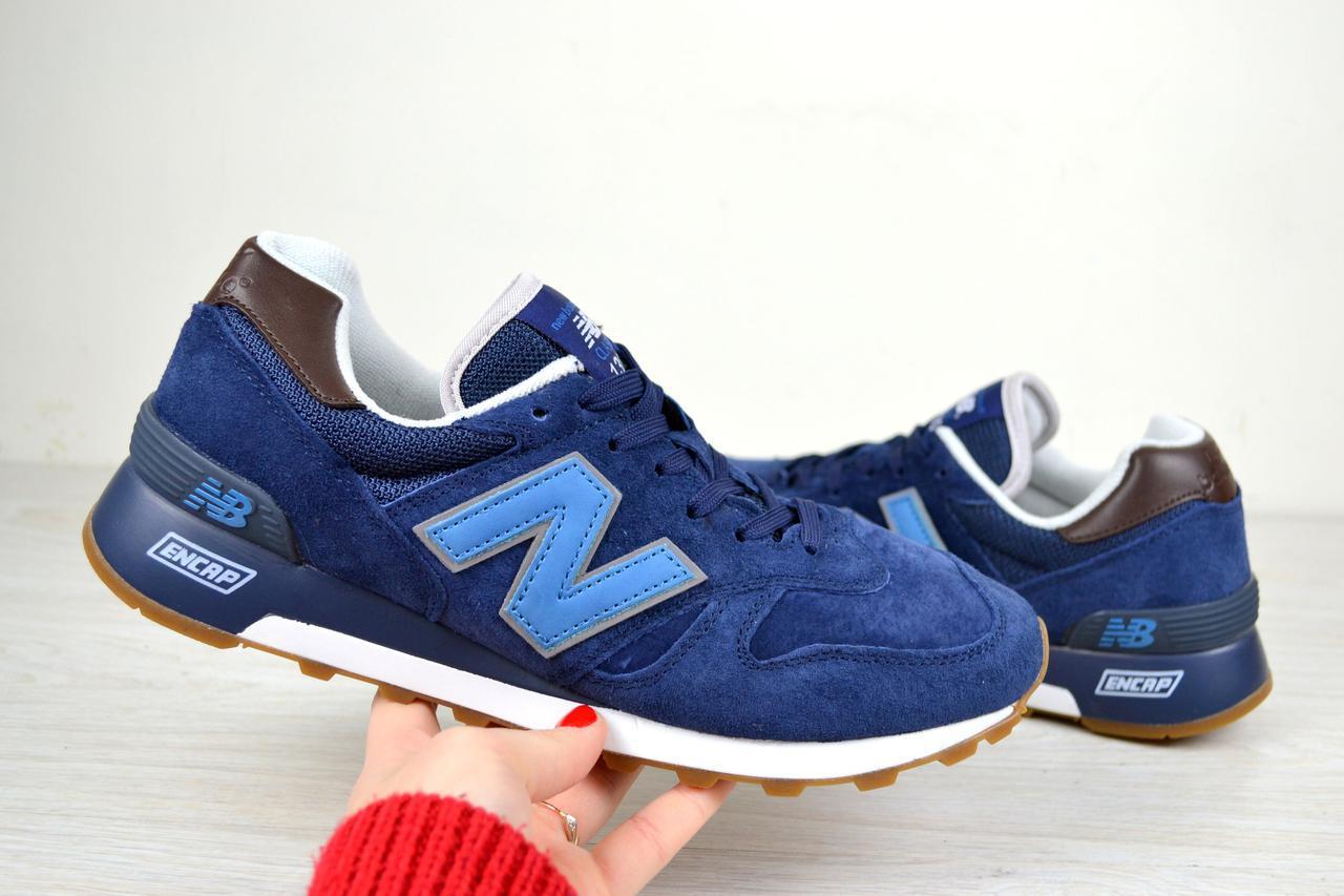 Кроссовки мужские New Balance 1300 Нью Баланс синие 2512  продажа ... cd977356e08