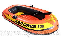 Надувная Лодка 58331 Intex EXPLORER 200, Вёсла, насос 185-94-41 см