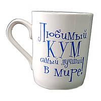 Чашка с надписями №10 360мл