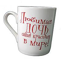 Чашка с надписями №14 360мл