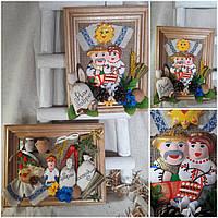 """Оберег-картина """"На добро"""", 17х22 см, 150\130 (цена за 1 шт. + 20 гр.)"""