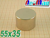 Многофункциональный неодимовый магнит шайба 55х35мм☆150кг, ☑ №42,☑ ПОЛЬША ,☑ ХИТ ПРОДАЖ