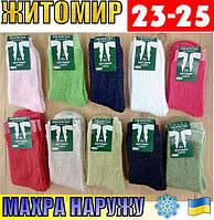 Носки женские махра наружу, опт от 6 пар - 13 гр, фото 1