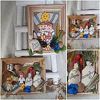 "Оберег-картина ""Гарна господиня"", 17х22 см, 150\130 (цена за 1 шт. + 20 гр.), фото 1"