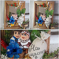 "Оберег-картина ""На семейное счастье"", 14х19см, 125\105 (цена за 1 шт. + 20 гр.)"