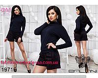 Удобный повседневный костюм свитер гольф и шорты Прямой поставщик Производитель Украина ТМ Balani 42,44,46