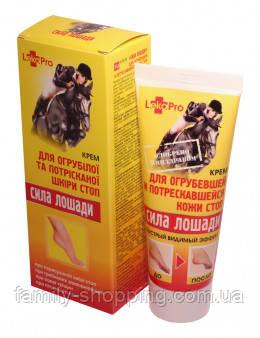 Крем Сила Коня для шкіри стоп, 75 мл