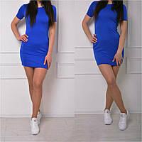 Платье летнее мини Milana электрик   (код 017)