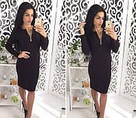 Ангоровое платье с молнией Lorry темно-серое   (код 094)
