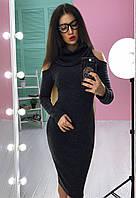 Ангоровое платье гольф с открытыми плечами  Kristi  темно-серый (код 105)