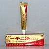 Крем от псориаза Yiganerjing ОПТОМ, фото 6