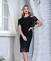 Изумительное кружевное платье 40,42,44р.