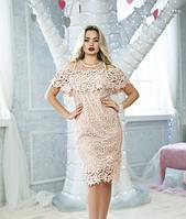 Персиковое кружевное платье 40,42,44р.