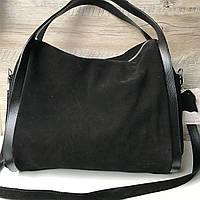 Женская замшевая сумка оптом