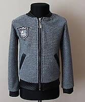 Бомбер для девочки,куртка демисезонная детская, фото 1