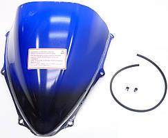 Ветровое стекло Suzuki GSX-R600 / 750 2006, 2007 синее