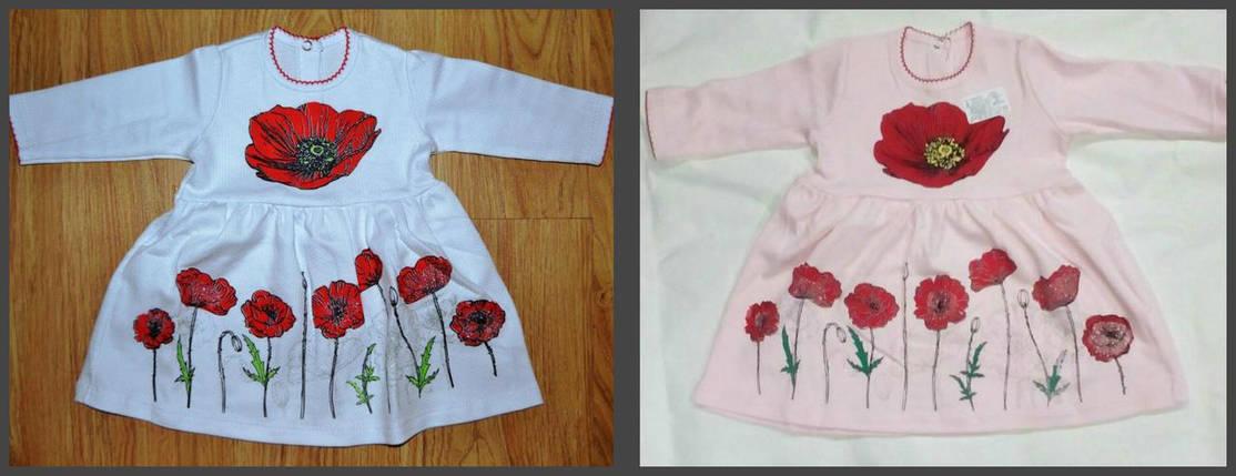 Платье с маками, фото 2