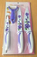 Набор кухонных металлокерамических ножей В24