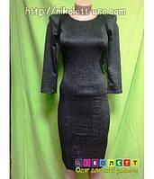 Платье SUEDE APPAREL Черное женское