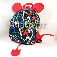 Детский рюкзак для дошкольника Мики черный с красным