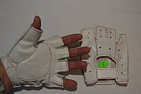 Перчатки без пальцев L, белые, кожа