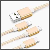 3 в 1  качественный шнур зарядки micro usb/8pin/type c