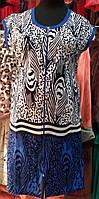 Летний женский халат большие размеры Турция
