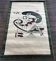 Кремово-зеленый ковер на пол