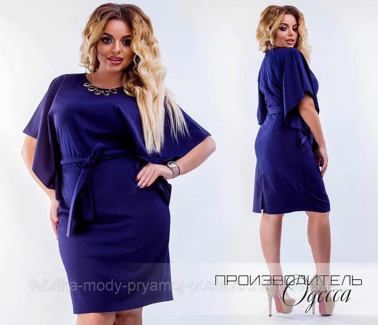 3b101663c40 Женское платье большой размер Производитель Одесса ( р.48-62 ...