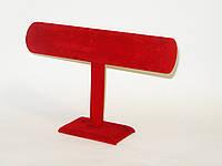 Красная бархатная подставка одинарная для браслетов и часов