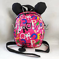 Детский рюкзак для дошкольника Мики розовый