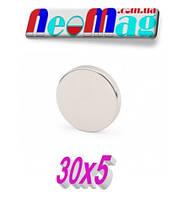 Неодимовый магнит мебельный, крепежный, держатель, 30*5мм, 15кг, ▌N42-ПОЛЬША✛все размеры✛сертификат▌