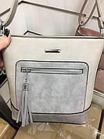 Женская сумка белого цвета  SR 6004
