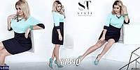 """Платье женское (50-52;54-56) """"ST Style"""" - купить оптом со склада 2P/RN-1340"""