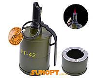 Оригинальная Пепельница граната РГ-42 №4183-2